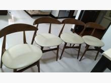 [95成新] 時尚百搭椅子餐桌近乎全新