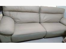 [95成新] 米灰色小牛皮沙發折現隨便賣撿便宜雙人沙發近乎全新