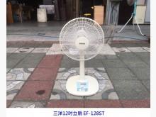 [8成新] 三洋12吋立扇 電風扇 涼扇電風扇有輕微破損
