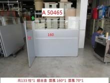 [9成新] A50465 高133 L型屏風辦公櫥櫃無破損有使用痕跡