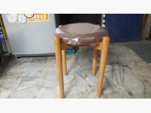[全新] 全新沙發凳.4千免運餐椅全新