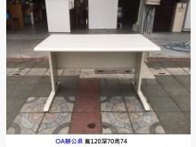 [7成新及以下] 辦公桌 120cm 電腦桌 書桌辦公桌有明顯破損