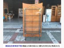 [8成新] 鐵藝玻璃展示櫃 工業風玻璃櫃收納櫃有輕微破損