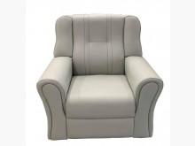 [全新] 全新單人坐沙發單人沙發全新