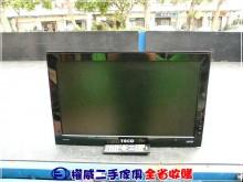[9成新] 權威二手傢俱東元26吋壁掛式電視電視無破損有使用痕跡