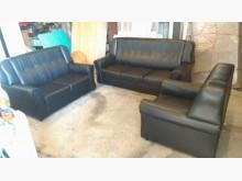 [9成新] 【尚典】黑色3+2+1皮沙發多件沙發組無破損有使用痕跡