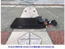 [9成新] 飛利浦DVD DVP3690KDVD無破損有使用痕跡