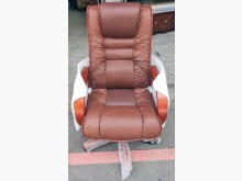 [全新] 全新牛皮電腦椅 主管椅 辦公椅電腦桌/椅全新