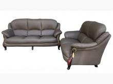 [9成新] A104AA* 2+3貓抓皮沙發多件沙發組無破損有使用痕跡