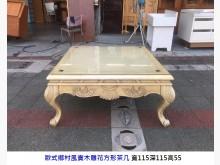 [8成新] 歐式鄉村風實木茶几 沙發桌 矮桌有輕微破損