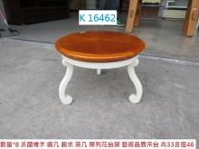 [95成新] K16462 茶几桌 陳列台茶几近乎全新