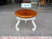 [95成新] K16463 藝品桌 展示台茶几近乎全新