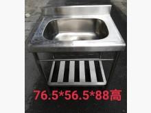 二手方便洗手台其它無破損有使用痕跡