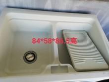 二手很新塑鋼洗手台其它家庭雜貨無破損有使用痕跡