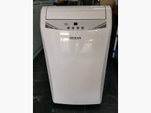[95成新] 三合二手物流(禾聯移動式冷暖氣機其它近乎全新