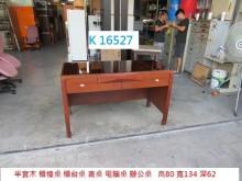 [8成新] K16527 書桌 電腦桌書桌/椅有輕微破損