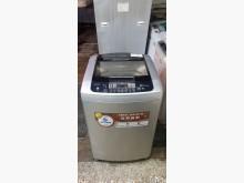 [9成新] LG變頻13公斤洗衣機含運有保固洗衣機無破損有使用痕跡