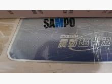 [7成新及以下] 聲寶SAMPO洗衣機(故障)洗衣機有明顯破損