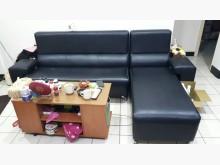 [9成新] 可談~多人貴妃椅~皮沙發L型沙發無破損有使用痕跡
