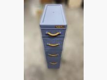 [9成新] A101403*4抽塑膠收納櫃*收納櫃無破損有使用痕跡