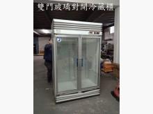 [9成新] 雙門玻璃對開冷藏櫃.展示櫃.冰櫃冰箱無破損有使用痕跡
