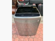 [9成新] LG樂金直驅變頻 直立式洗衣機洗衣機無破損有使用痕跡