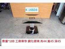[95成新] K16604 床頭櫃 茶几茶几近乎全新