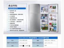 [全新] 全新一級變頻雙門冰箱-附保證書冰箱全新