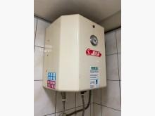 [9成新] 220V儲熱式熱水器熱水器無破損有使用痕跡