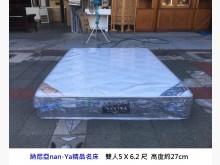 [9成新] 納尼亞名床 獨立筒雙人床墊雙人床墊無破損有使用痕跡