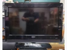 [9成新] 三合二手物流(新力26吋電視)電視無破損有使用痕跡