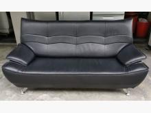 [9成新] 三合二手物流(精美三人皮沙發)雙人沙發無破損有使用痕跡