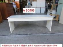 [9成新] A50905 兒童書桌 遊戲桌書桌/椅無破損有使用痕跡