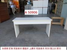 [9成新] A50906 兒童書桌 遊戲桌書桌/椅無破損有使用痕跡
