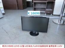 [8成新] K16696 電腦 監控螢幕電腦產品有輕微破損