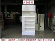 [9成新] A50943 壓克力 展示櫃其它櫥櫃無破損有使用痕跡