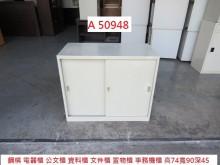 [9成新] A50948 鋼構電器櫃 公文櫃辦公櫥櫃無破損有使用痕跡