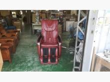 合運二手傢俱~七星級氣壓按摩椅健康電器無破損有使用痕跡