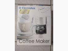 [全新] 瑞典  美式咖啡機咖啡機全新