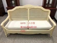 [9成新] G070 二人沙發雙人沙發無破損有使用痕跡
