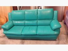 [9成新] 【尚典】綠色三人座半牛皮沙發雙人沙發無破損有使用痕跡