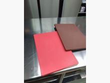 [9成新] 砧板(顏色2選1)料理刀具/砧板無破損有使用痕跡