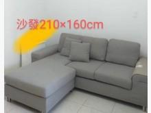 [8成新] 灰色布面L 型沙發.辦公室.套房L型沙發有輕微破損