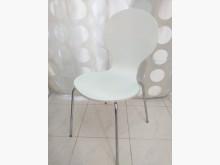 [8成新] 極簡風白色餐椅2把餐椅有輕微破損