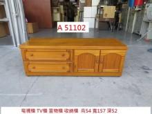 [8成新] A51102 電視櫃 TV櫃電視櫃有輕微破損