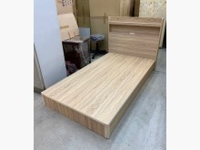 全新3.5尺床組/床片+床箱單人床架全新