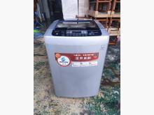 [9成新] LG樂金13公升直立式洗衣機洗衣機無破損有使用痕跡