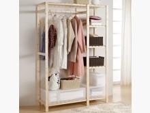 [8成新] 松木衣櫥架衣櫃/衣櫥有輕微破損