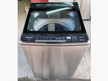 [9成新] 國際牌17公斤變頻洗衣機洗衣機無破損有使用痕跡