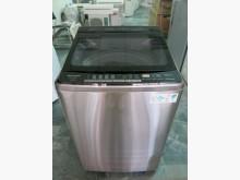 [95成新] ♥恆利♥國際16公斤超變頻洗衣機近乎全新